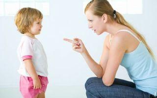 Как бороться с истериками ребенка — советов бывалых мам и что нужно знать чутким родителям?