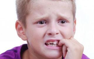 Невроз навязчивых движений у детей: симптоматика состояния и способы устранения проблемы