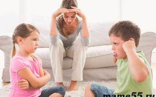 Как отучить ребенка драться или ребенок драчун – простые методы решения проблемы