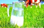Можно ли пить молоко при беременности: польза и вред напитка для организма матери и ребенка, допустимое количество