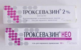 Эффективное лечение геморройной шишки: советы и рекомендации, рейтинг препаратов
