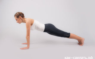 Как сделать осанку красивой: простые правила и советы для здоровой спины