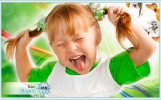 Как бороться с детской агрессией: причины и методы коррекции конфликтного поведения, рекомендации родителям