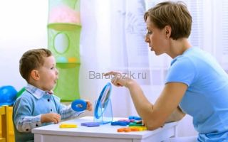 Возрастные нормы речевого развития детей дошкольного возраста