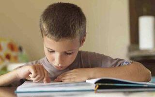 Дислексия у детей: краткое описание и формы болезни, рекомендуемая терапия