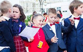 Бесплатный проект по развитию детей от школы Фоксфорд: список курсов и принципы обучения