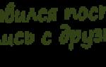 Викасол при геморрое: инструкция по применению, отзывы