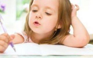 Упражнения для детей с дисграфией — примеры заданий на развитие внимания и формирование восприятия произносимых звуков на слух