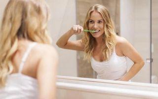 Болит зуб во время беременности — безопасные способы избавления от боли в домашних условиях и когда надо идти к врачу