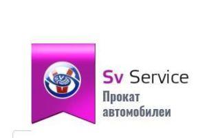Компания «СВ-Сервис» — незаменимый помощник молодых родителей