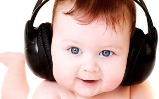 Развитие слуха у детей на первом году жизни: как проверить в домашних условиях и что делать при патологии?
