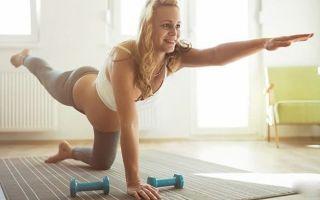 Гимнастика для беременных в домашних условиях: общие рекомендации для самостоятельных занятий и правила выполнения упражнений
