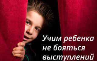 Почему ребенок не отходит от мамы: практические советы детского психолога