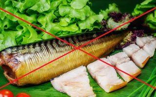 Чем полезна рыба во время беременности — советы и рекомендации по выбору и употреблению продукта