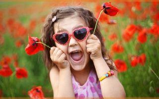 Как воспитать ребенка оптимистом: советы психологов, важные правила