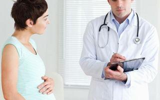 Чем опасна мастопатия при беременности: особенности патологии, характерные симптомы и методы лечения