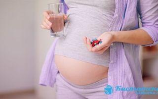 Гестоз при беременности: что это такое, чем опасен для матери и ребенка, профилактика и методы лечения патологии