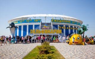 Куда пойти с ребенком в праздники: обзор мероприятий и парков Крыма и Москвы