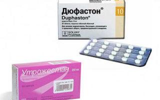 Дюфастон при планировании беременности: инструкция по применению, противопоказания, отзывы
