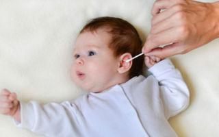 Серная пробка в ухе у ребёнка: почему появляется и как исправить положение в домашних условиях?