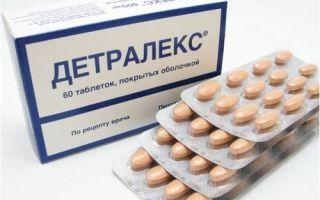 Какие лучше антибиотики при геморрое: обзор самых эффективные препаратов и способы их применения