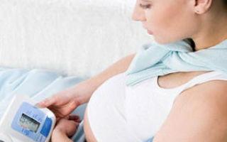 Контролируем давление во время беременности: простые способы и методы профилактики