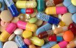 Стафилококк при беременности: признаки инфицирования и возможные терапевтические методы