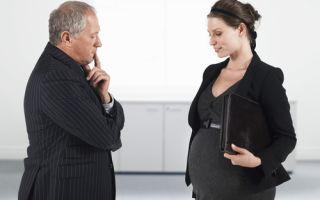Как работать во время беременности: условия труда, советы будущим матерям