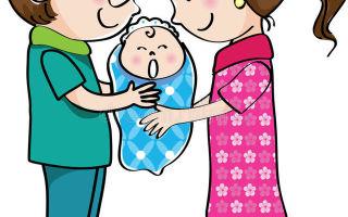 Как себя вести, когда жена беременна: несколько советов будущим папам
