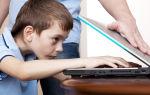Влияние компьютера на ребенка: мнения о пользе и вреде устройства