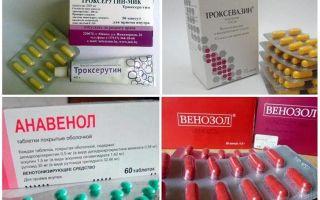 Венарус: описание препарата, доступные аналоги, отзывы об эффективности при варикозе