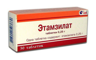 Виды, симптомы и лечение тромбоцитопении