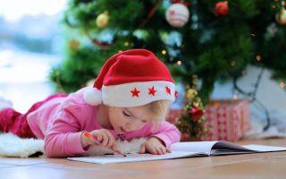 Что подарить ребёнку на Новый год: возрастные критерии, варианты подарков, советы по выбору