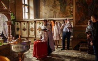 Крестины ребенка – правила для родителей и крестных: как происходит обряд в православной церкви