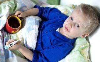 Пузырчатка у детей: виды и лечение заболевания, медикаментозная терапия и применение народных средств