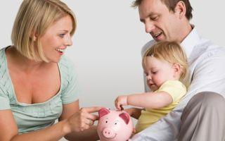 Формируем правильное отношение детей к деньгам: как научить финансовой грамотности и не разбаловать?