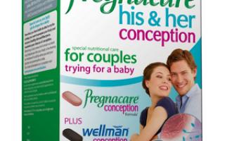 Витамины для мужчин при планировании беременности: рейтинг лучших витаминных препаратов и побочные эффекты