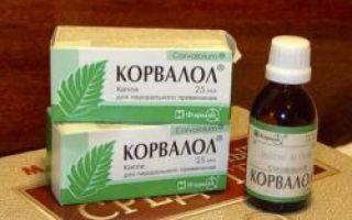 Корвалол: описание препарата, показания и правила применения