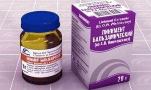 Левомеколь и мазь Вишневского: что лучше и в чем разница между препаратами?