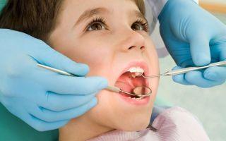 У ребёнка болит зуб: причины, чем обезболить в домашних условиях – список эффективных аптечных препаратов и народных средств