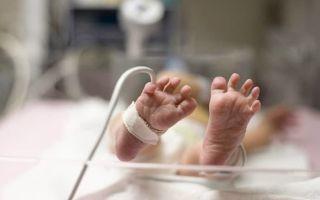 Некротический энтероколит у новорожденных: клинические симптомы, особенности диагностики и методы лечения, прогноз для жизни