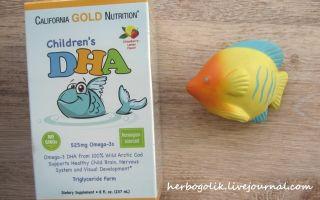 Омега-3 для детей: обзор препаратов, их плюсы и минусы, рекомендации по употреблению