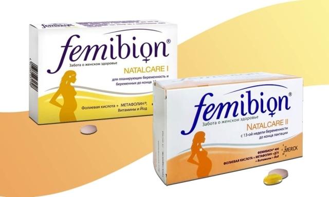 Какие витамины пить при планировании беременности