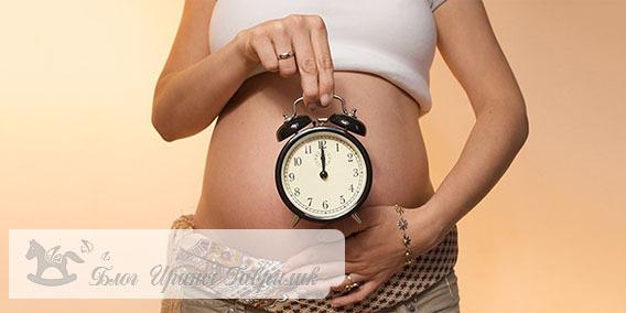 Ложные схватки при беременности: симптомы, ощущения, как отличить от настоящих