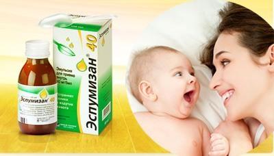Эспумизан для новорождённых: инструкция по применению, состав, аналоги