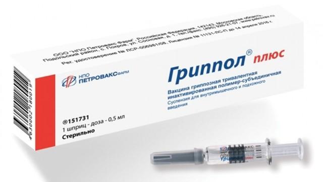Прививка от гриппа беременным: можно ли, противопоказания, вакцины