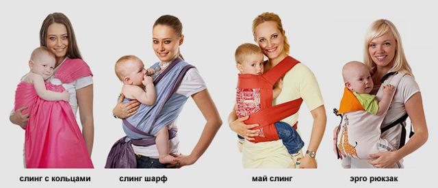 Слинг для новорожденного: какой лучше выбрать, отзывы, с какого возраста использовать?