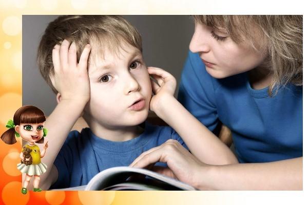 Нарушение речи у детей