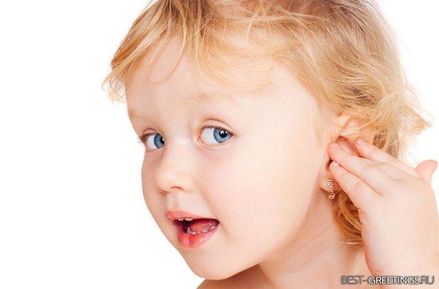 Развитие слухового восприятия у детей до 3-х лет