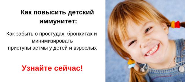 Причины крапивницы у детей